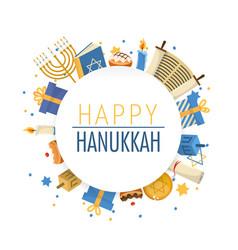 Happy hanukkah celebration and culture tradition vector