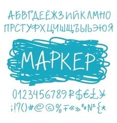Marker pen cyrillic alphabet vector