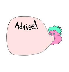 Advise message vector