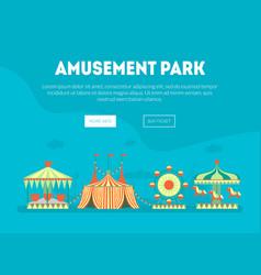 amusement park landing page template carnival vector image