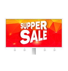 billboard with ads super sale design bright vector image
