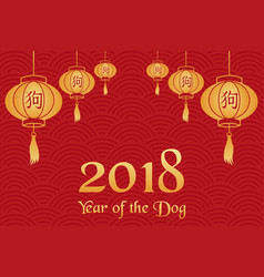 chinese new year greeting card or horizontal vector image