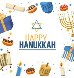 Happy hanukkah tradition with david star vector