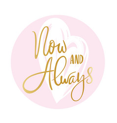 now and always typography lettering phrase vector image