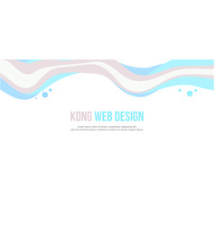website header colorful wave design vector image vector image