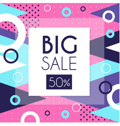big sale 50 percent off banner template design vector image
