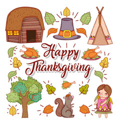 thanksgiving celebration with turkey food and vector image