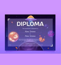 Kids diploma with ufo saucer and planets in space vector