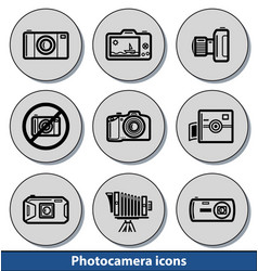 Light photocamera icons vector