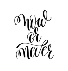 Now or never black and white ink lettering vector