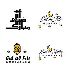 Set 4 eid al fitr muslim traditional vector
