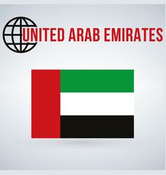 united arab emirates flag isolated on modern vector image