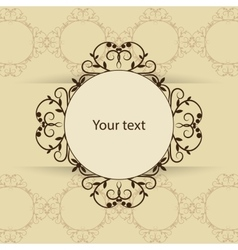 Vintage frame with place for your text vector image