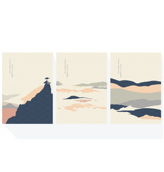 abstract landscape background with mountain vector image