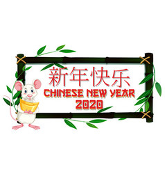 happy new year background design vector image