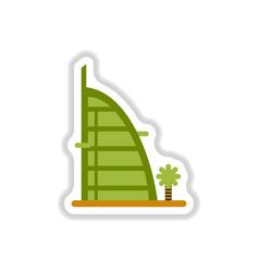 In paper sticker style burj al vector