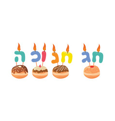 Letters made as a candles says happy hanukkah in vector