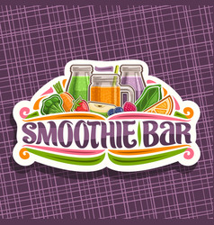 logo for smoothie bar vector image