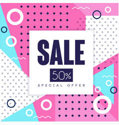 sale banner special offer up to 50 percent off vector image