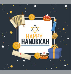 Squard with hanukkah decoration to traditional vector