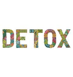 Word detox decorative zentangle object for vector
