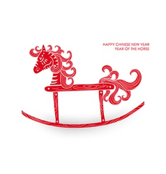 2014 happy Chinese New Year of the Horse vector image