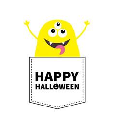 Happy halloween yellow monster silhouette in the vector