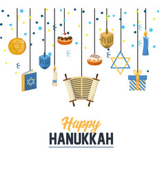 Traditional hanukkah celebration with festive vector
