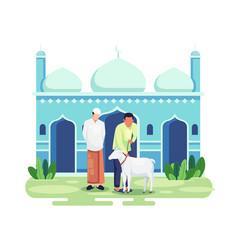Eid al-adha qurban celebration vector