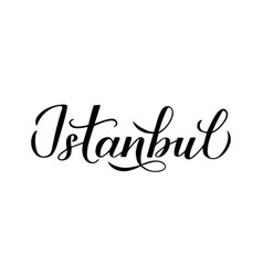 Istanbul calligraphy hand lettering isolated on vector