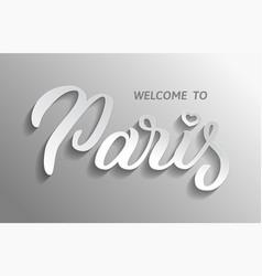 paris hand lettering vector image