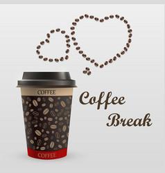 coffee mug with a message vector image