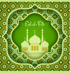 greeting card for eid al-fitr vector image