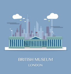 Famous london landmark british museum vector