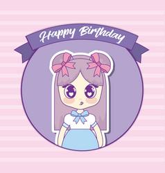 kawaii happy birthday design vector image