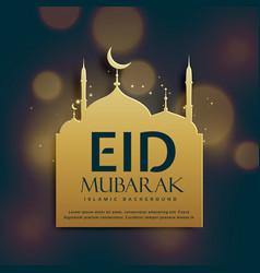 beautiful eid mubarak background with golden vector image vector image