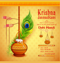 dahi handi celebration in happy janmashtami vector image