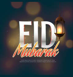 Eid mubarak festival greeting with handing lamp vector