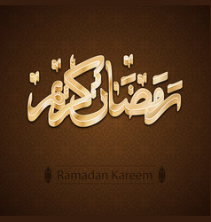 Ramadan kareem background with arabic calligraphy vector