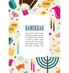 famous symbols for the Jewish Holiday Hanukkah vector image