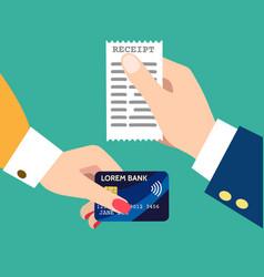 customer paper receipt vector image