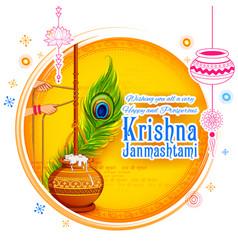 dahi handi celebration in happy janmashtami vector image