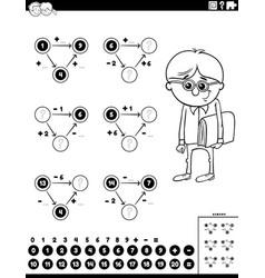 Educational calculation task worksheet color book vector