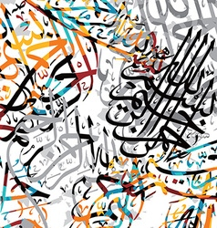 Islamic abstract calligraphy art vector
