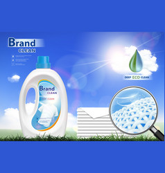packaging with laundry detergent template package vector image