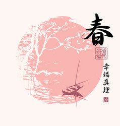spring landscape with tree and chinese characters vector image
