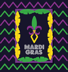 mardi gras card frame feathers decoration vector image