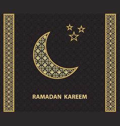 ramadan greeting card with moon vector image