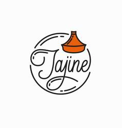 Tajine menu logo round linear logo tagine vector