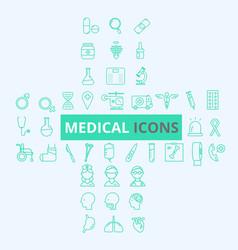 modern medical icon set vector image